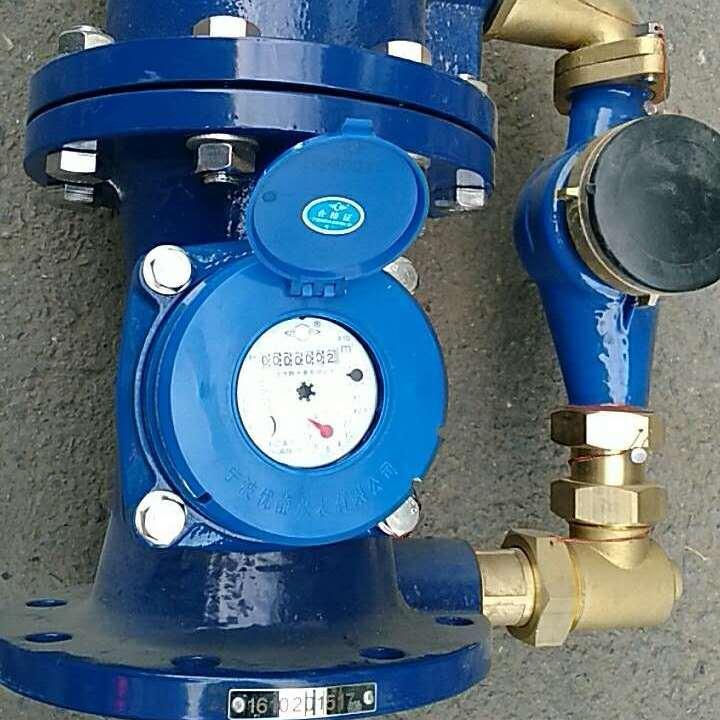供应宁波水表 LXF-复式水表 子母高灵敏水表