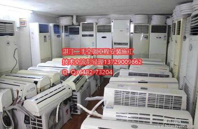 湛江二手空调长期保修