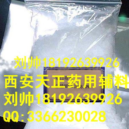 月桂氮卓酮 月桂氮酮 水溶性氮酮 渗透促进剂 500ml瓶 实拍