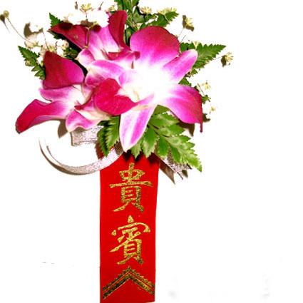 郑州胸花贵宾花制作 郑州专业会场布置公司