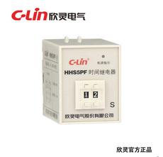 温州厂家现货直销欣灵时间继电器 HHS5PF 断电延时1S-99S 数字式两组转换 AC220V