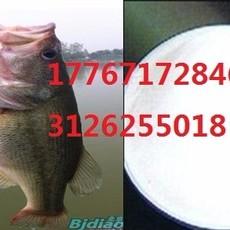 钓鱼鱼饵诱食剂饵料用让鱼快速上钩诱食剂