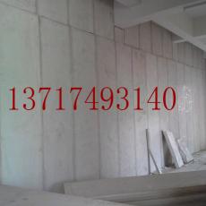 广州隔墙板价格