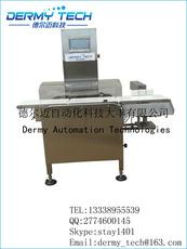 热销 德尔迈DEM012糕点调味品重量分选秤 输送式称重机 机械设备