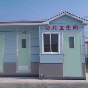 重庆移动厕所环保卫生间重庆可移动厕所