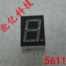北京5611一位七段数码管 北京单1位七段数码管红光 绿光 兰光 黄光 白光