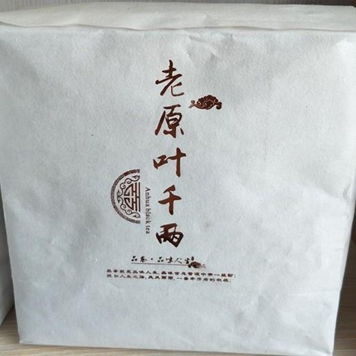 安化黑茶九龙池白岩山茶叶老原叶千两500g