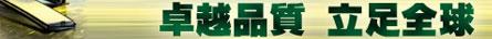 中国滤清器交易网
