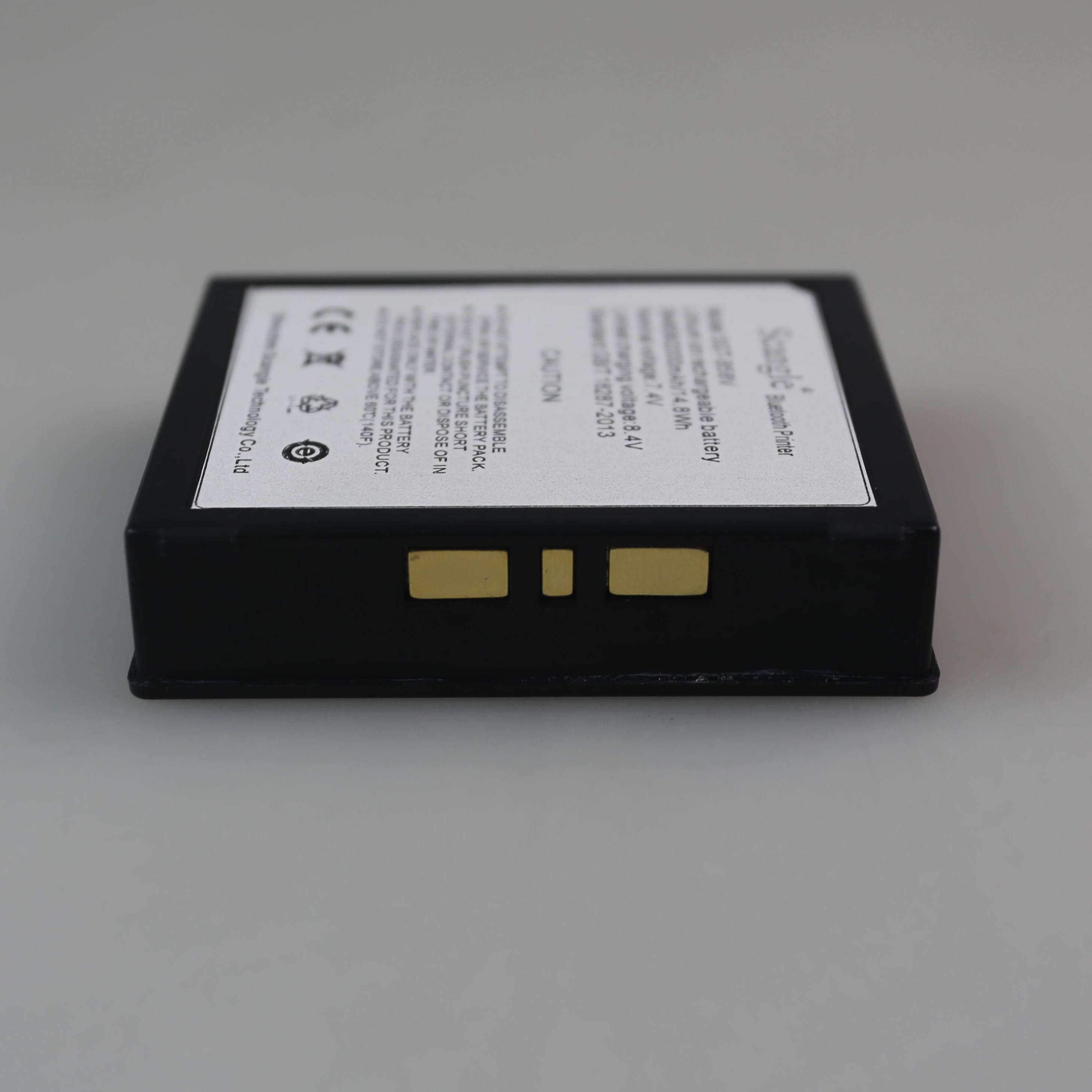 云帆12V80AH锂电池 大容量带防水盒锂电池 疝气灯 12V锂电池