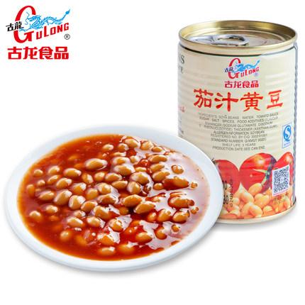 古龙食品 茄汁黄豆罐头即食番茄焗豆拌饭酱拌面方便福建食品300g
