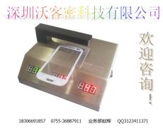IR油墨透光率仪,红外线透光率仪LS108A