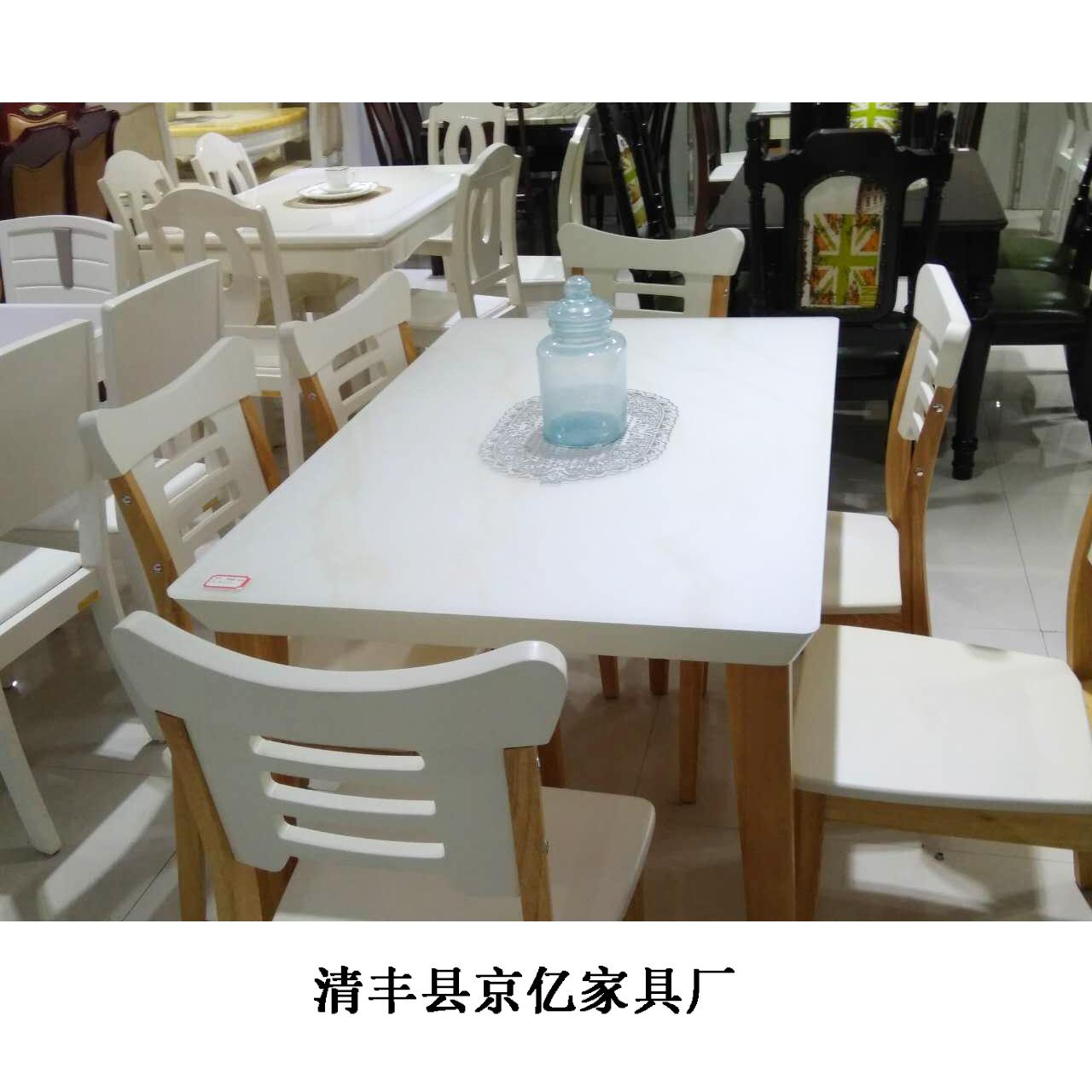 现代实木餐桌图片大全