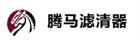 泗县腾马汽车配件有限公司