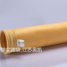 浙江p84除尘器布袋p84除尘布袋p84耐高温除尘布袋