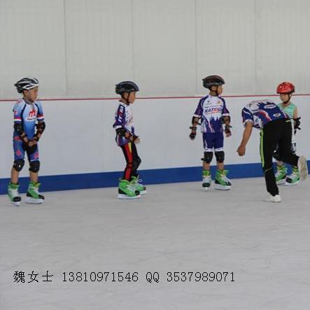仿真冰板溜冰板