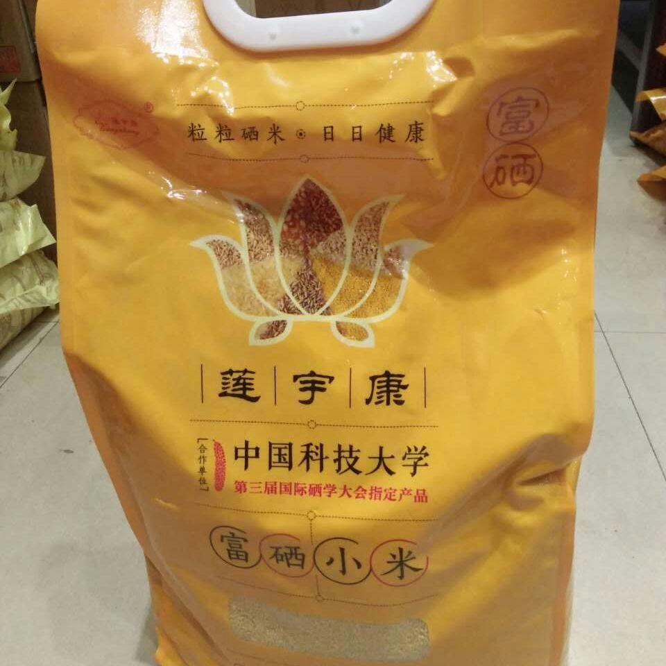 莲宇康富硒小米软包家庭装5KG大包装 山西黄小米
