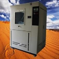 砂尘试验箱-SC-020