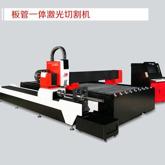 3000W大汉激光板管一体光纤激光切割机-厂家供应