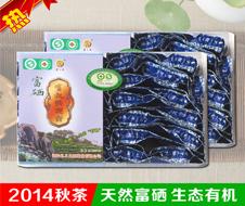 诏安县月之港茶业有限公司
