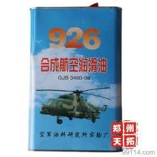北京石科院4051高溫合成航空潤滑油 中國航天事業合作伙伴