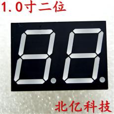 供应二位数码管 北京1英寸双位动态数码管 2位七段管厂家 黄光 红光 兰光 绿光