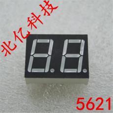 二位数码管 天津0.56英寸双位数码管  河北2位七段管厂家  共阳红光 5621AH