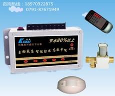 智能感应节水器|环保节水器|厕所感应设备|沟槽厕所|公厕节水装置