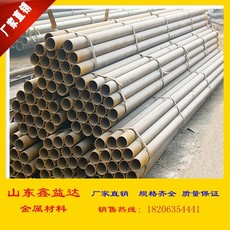 厂家现货促销各种材质无缝钢管 规格齐全 质优价廉