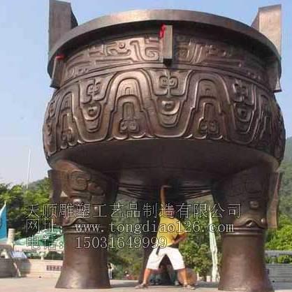大型圆克鼎_大型铜鼎铸造-天顺铜雕