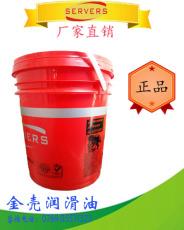 唯氏(SERVERS)LD320 高温度拉伸油