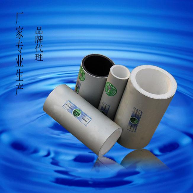 铝合金衬塑管|铝合金衬塑复合管 工程给水管  家装给水管