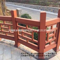 厂家定制景观安全栏杆 仿木隔离护栏 河南新乡仿木护栏加工老厂家
