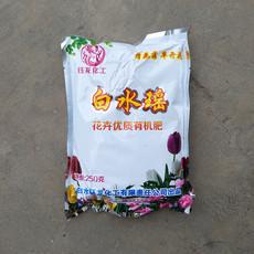 白水谣 花卉优质有机肥 防花落 早开花 厂家直供 量大从优