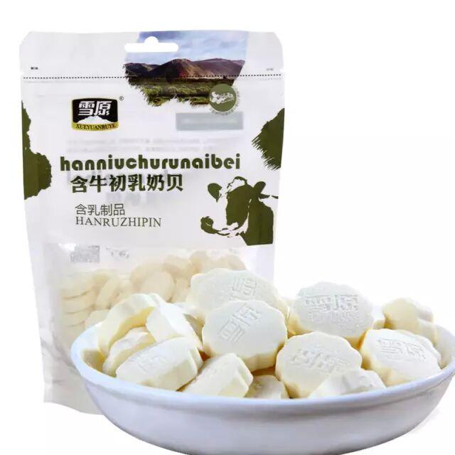 雪原 休闲食品 牛初乳奶贝 特产零食糖果牛奶片150g袋