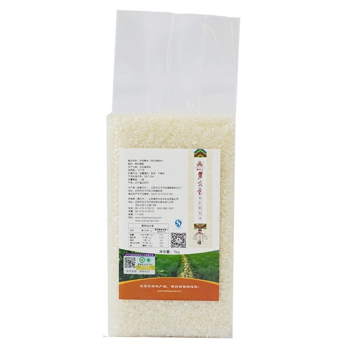【 翠京元 】有机鸭稻米1kg/块
