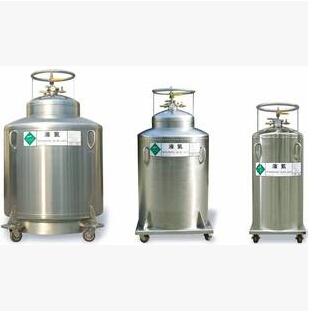 医用,液氮,氧气,氩气,氮气,杜瓦罐专供图片