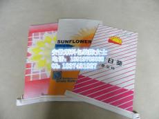 葵花籽,种子专用牛皮纸缝线敞口袋价格定做批发