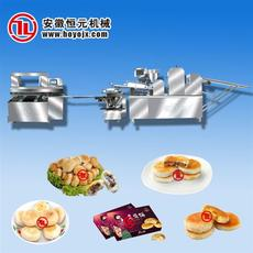 全自动多功能酥饼机|酥饼机|恒元机械