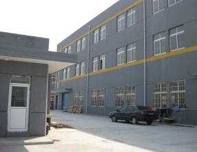 雄县韵雅食品厂