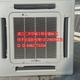 湛江二手中央空调推荐安装公司
