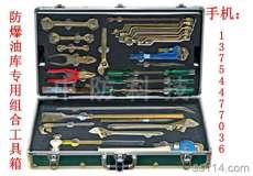 防爆油库专用组合工具箱