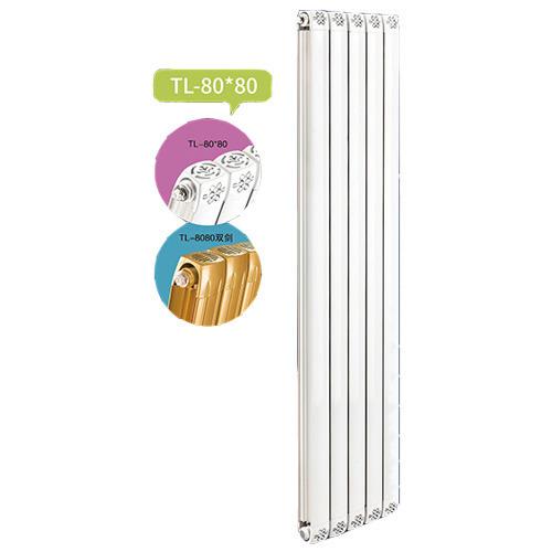 艾尔玛散热器  铜铝80-80暖气片 表面平滑  稳定性好  喷涂均匀 价格电话联系