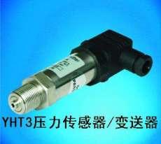 水压力传感器、水压力变送器、水位传感器