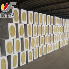 富美达  批发生产憎水防火岩棉板 耐高温隔热岩棉板 优质吸音岩棉板