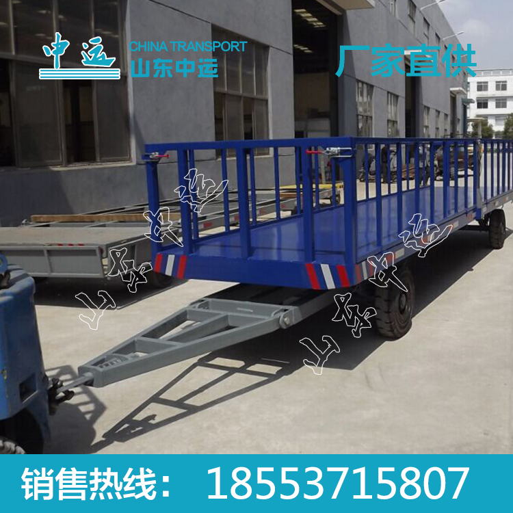 3T带护栏式平板拖车 3T带护栏式平板拖车价格  带护栏式平板拖车厂家