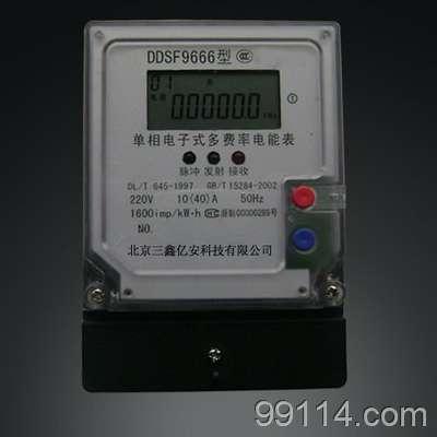 智能电表读数正向总电量是2528