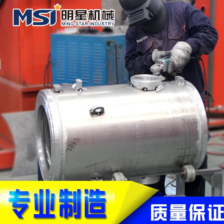 铝合金罐体  铝罐体  高压开关壳体 表面吹沙喷漆 专业厂家