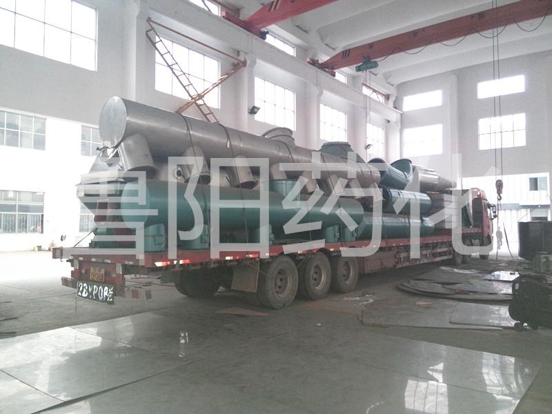鲁干屋_常州厂家供应食盐烘干机鲁干牌zlg振动流化床干燥机
