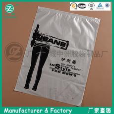 厂家长期供应40x30空白拉链袋批发 各种服装LOGO拉链袋订做  来电咨询