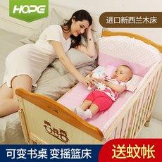 呵宝婴儿床实木摇篮床宝宝多功能bb新生儿原木无漆床带蚊帐摇床